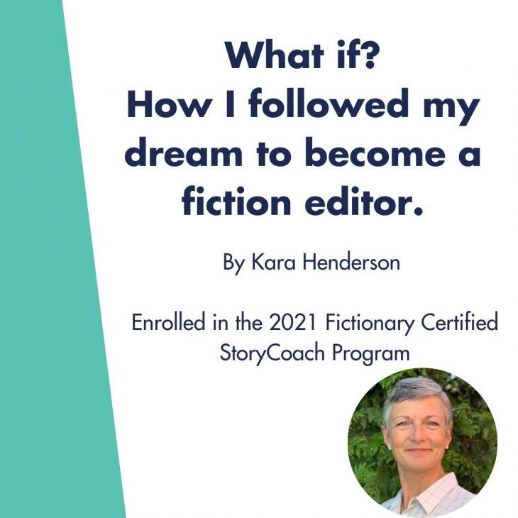 Kara Henderson Fictionary
